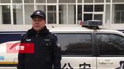 【河南】警方办理案中案 破获重大入室盗窃案