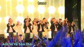 【越南音乐盘点】越南歌手现场表演和MV的比较,哪个更好听?P1