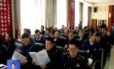 """[全省新闻联播]黑龙江省将开展""""质量提升行动年""""活动"""