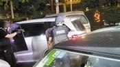 实拍深圳盗车团伙疯狂撞13车 特警围捕击毙1人