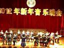 2011.12.31广州市第三中学初二九班管乐合奏《歌剧卡门选曲》