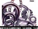 NATR12轴承◆NATR12轴承◆NATR12轴承|www.go-nsk.com