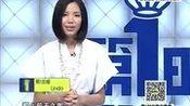 国际名媛舞会落户上海 探秘贵族社交圈真相 流畅(270P)