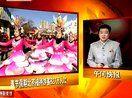 特别关注 20120129 春节假期北京接待游客827万人次