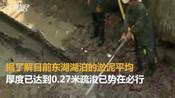 【福建】泉州市区东湖公园进行湖泊清淤 建园以来首次大规模整体清淤疏浚-福建快讯-福建快讯