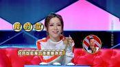 没想到吧:王祖蓝装扮参加节目《下一站传奇》,吴亦凡不敢相信