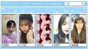 【SNH48】TeamSII 2020年3月9日 邵雪聪 王贝妮 吴哲晗 刘丽千 温晶婕 口袋直播合辑