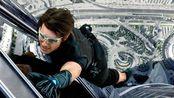 中音萨克斯五重奏Theme from Mission: Impossible(碟中谍 不可能完完成的任务)