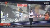 【新闻眼江苏卫视】道路戏精 安徽阜阳:女子违章被拦飙英文 交警:这里是中国!