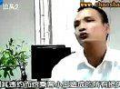 汕头今日视线2011年11月15日 www.chaoshanw.cn 潮汕网