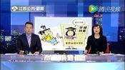 河南冒名上学者学历被注销 假王娜娜写致歉信