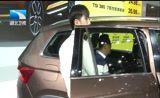 [湖北新闻]2017年华中国际汽车展开展