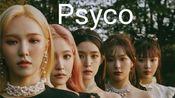 惊!中韩双语版本翻唱的psyco这么好听?!听完红毛都变疯婆娘了