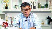 当当副总裁回应李国庆抢公章:带了4个大汉秘书清楚公章保存地点