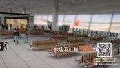 湖北鄂州民用机场工程(艾三维BIM案例)