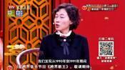 """91岁名中医姚老带来治病绝学,8周真的能摘掉""""老胃病""""的帽子吗?"""