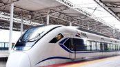 德阳购置动车设置动车所,研究部署铁路公交化,广汉和青白江受益