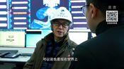 [全省新闻联播]哈电远程运维系统填补国内空白