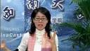 行为疗法04-教学视频-西南大学-要密码到www.Daboshi.com