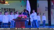 [甘肃新闻]2019年红丝带青春校园行活动走进兰州文理学院