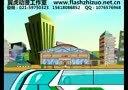 菏泽flash宣传片动画制作公司 商业动画广告制作-翼虎动漫