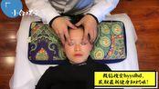 8分钟眼部保健按摩手法(一),近视防控一招搞定