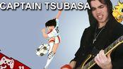 FC/NES/红白机 足球小将2 (天使之翼II )Captain Tsubasa II -Rio Cup Medley 混音 By Ferdk