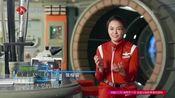从地球出发之先导片 乔振宇张榕容硬核科幻综艺上线