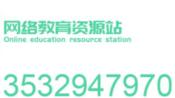 【12721】【初一二三】语文六项全能全套班·2018下
