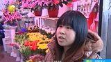 [第一时间-辽宁]市民买花热情不高 可鲜花价格却不低