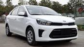 起亚焕驰新车多少钱,值得购买吗?