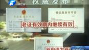 【权威发布】:我省首张《食品经营许可证》发出