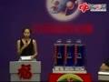 福彩3D第2014179期开奖 开奖号码077