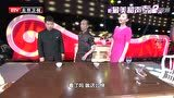 【140424】我爱中国味:非遗传承人的传奇人生