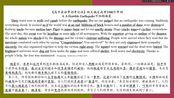 40篇短文搞定3500词第04讲(短文+翻译+词汇解释+MP3)——高考英语单词方法系列连载04