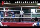 四川省第十二届运动会兆丰杯拳击比赛第一单元比赛(上)