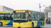 【梅柚旎橙's POV—No.04】天津滨海公交921路(双闸→仁和里) 全程前方展望