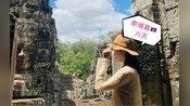 新人向 柬埔寨六日游vlog 暑期生活和朋友欢乐度假