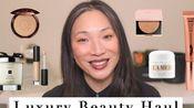 Michele Wang★Luxury Beauty Haul and More!