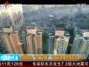 深圳出台孔雀计划旨在引进海外高层次人才 110412 广东早晨