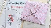 【教程】Amity bloom爱心耳朵信封制作 手帐素材翻翻看 Within My Heart Envelopes   Junk journal内页装饰教程