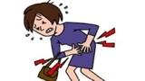 """慢性胃炎会""""癌变""""?医生提醒:一旦出现这3种迹象,就可能病变"""