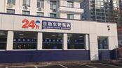 """全天自助办理!淄博市首个24小时""""无人自助车管所""""正式启用"""