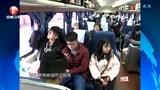 安徽省:为满足学生出行需求 首趟春运临客开行