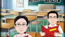 12岁生日礼物www.flashmarry.com