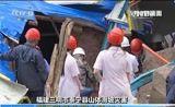 [朝闻天下]福建三明市泰宁县山体滑坡灾害:办公楼被冲垮 一住宿工棚被埋压