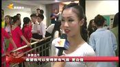[兰州零距离]甘肃省第十八届国际标准舞(体育舞蹈)锦标赛开赛