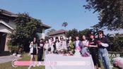 【火箭少女101】团综预告来了,看少女们『横冲直撞20岁』