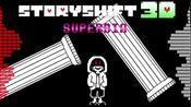 8. 【GR3 3D】STORYSHIFT「SUPERBIA」 vs Genocide Chara