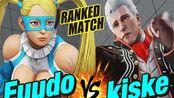 街霸5AE ふど(R.ミカ) vs きすけ(コーディ) Fuudo(R.Mika) vs kiske511(Cody)